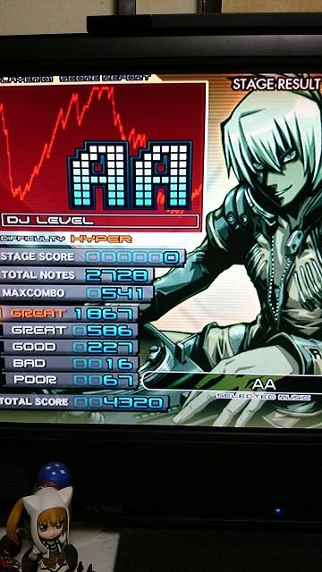 CDSC_00004.jpg
