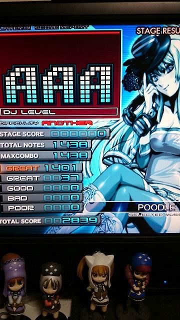 CDSC_00039.jpg