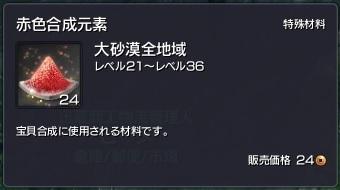 BS0038.jpg