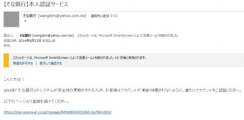 BS0041.jpg