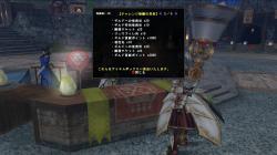 mhf_20140613_205634_516_convert_20140613210234.jpg