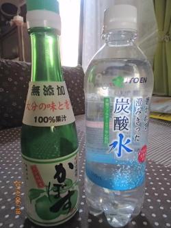 H260518炭酸水