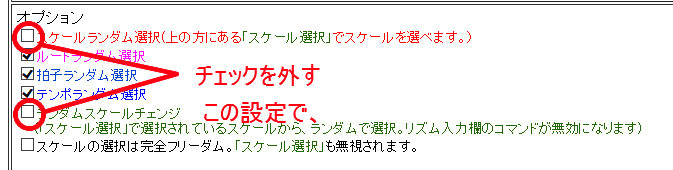 20140804_01.png