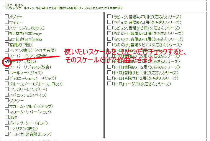 20140804_02.png