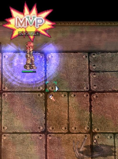 2014.3.19 ボス狩り企画更新 5