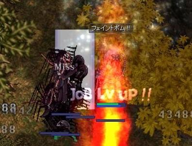 2014.4.12 追いついてない内容 4