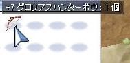 2014.5.18 先々週の夫婦ET 他 7