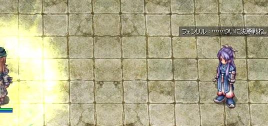 2014.6.9 ゲフェン魔法大会優勝とラストSPD 2