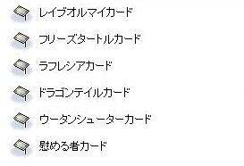 2014.7.19 ポイントラリ男c 5