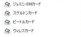 2014.7.19 ポイントラリ男c 4