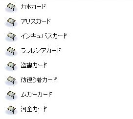 2014.7.19 ポイントラリ男c 2