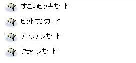 2014.7.19 ポイントラリ男c 7