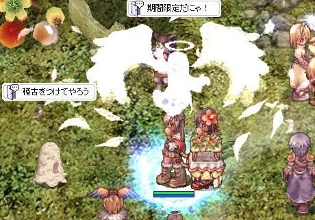 2014.8.9 にゃらん島の話 3