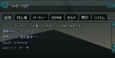 20140311233104101.jpg