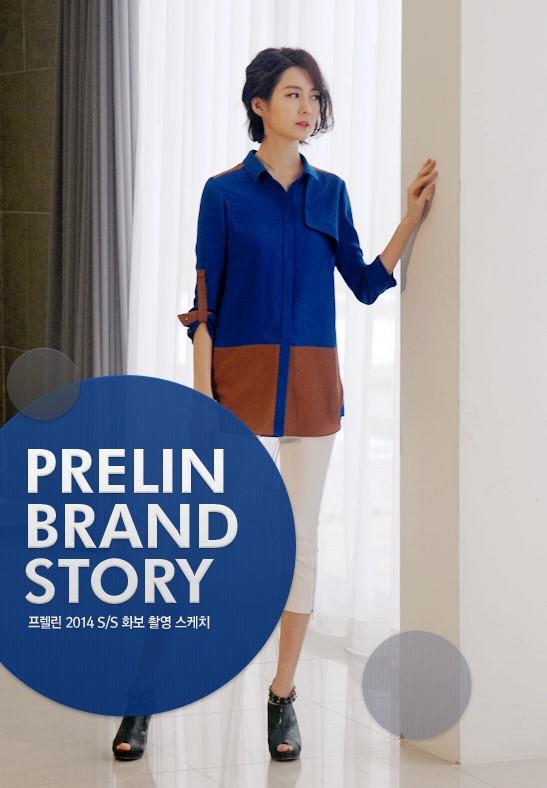 PRELIN-6