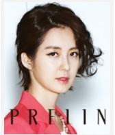 prelin-1.jpg