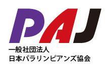 パラリンピアンズ協会 ロゴ