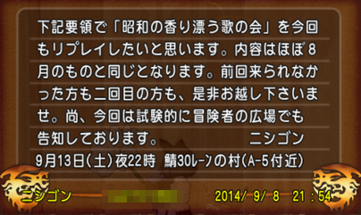 201409130007.png
