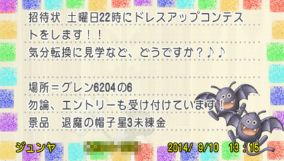 201409130008.png