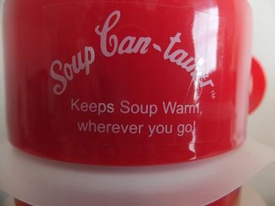 キャンベル スープ用水筒4