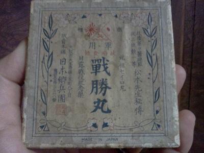 昭和レトロ 雑貨2