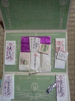 昭和レトロ 雑貨4