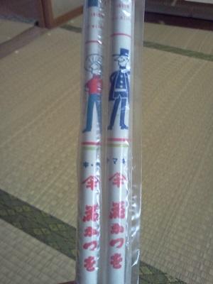 昭和レトロ 雑貨5