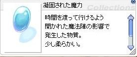 まりょく1
