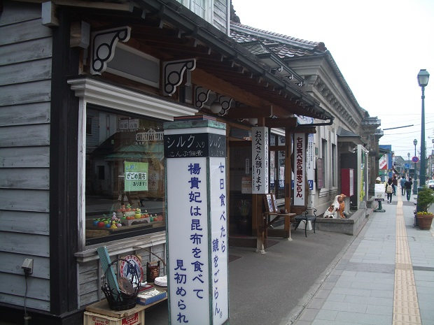 小樽街歩き02