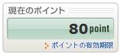 マクロミル0604