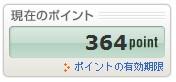 m20140617.jpg