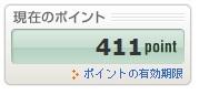m20140620.jpg