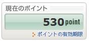 m20140621.jpg