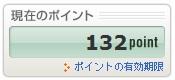 m20140628.jpg