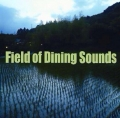 field of dining sound