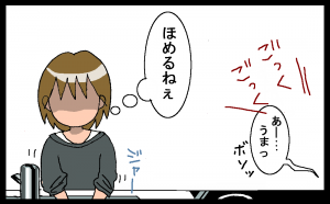 14010902.png