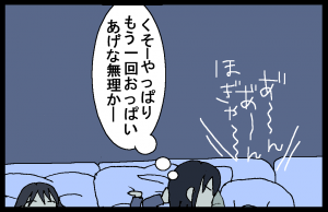 14060204.png