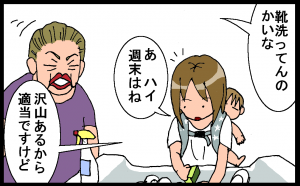 14060601.png