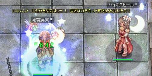 GH2-2.jpg