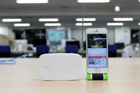 「SoftBank SELECTION ポケットフルセグ 録画対応テレビチューナー SB-TV05-FSBA」