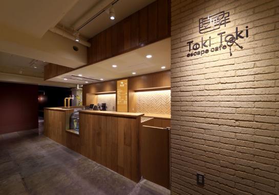 「時解 TokiToki ~escape cafe~」