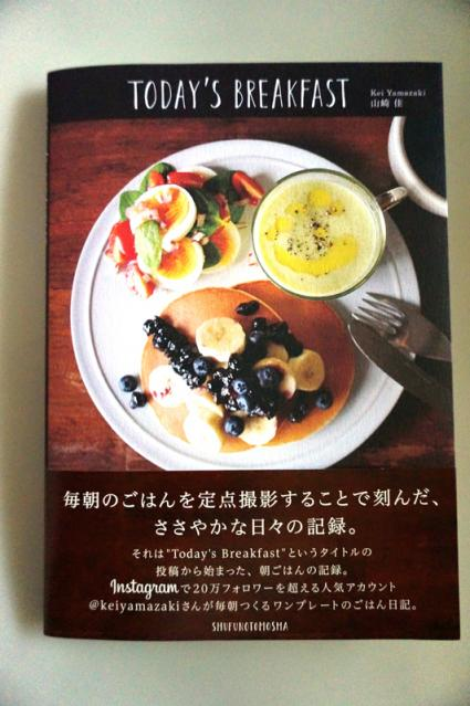 『TODAY'S BREAKFAST』