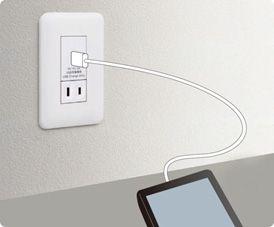 「埋込充電用 USB コンセント」-1