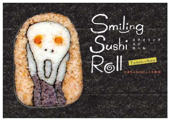 「Smiling Sushi Roll たまちゃんのにっこり寿司」