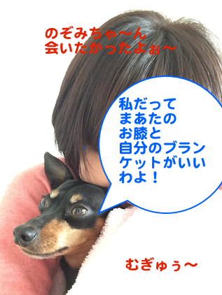20140225-2.png