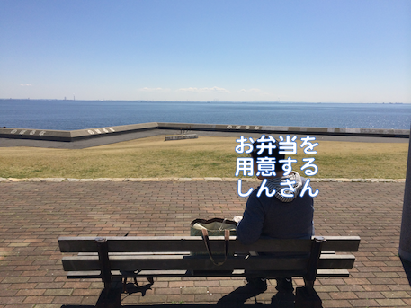 20140324-2.png