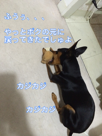 20140614-3.png