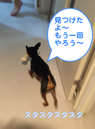 20140626-7.png