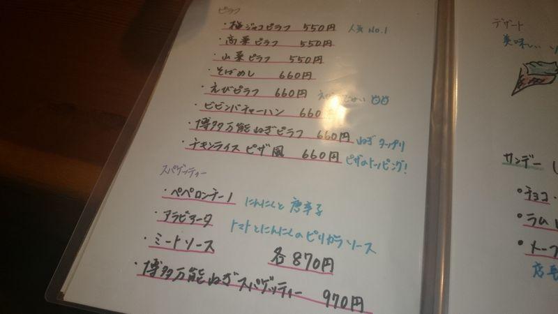坂留鶏肉店 | 鹿児島空港近く鶏肉専門店