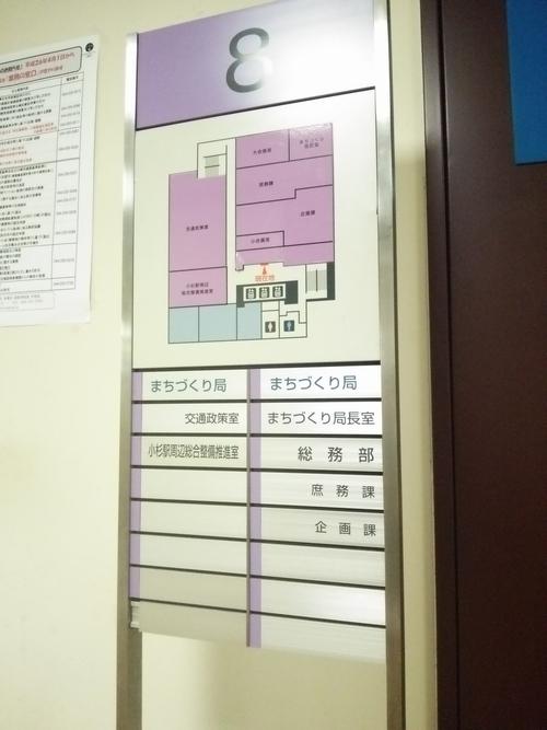 川崎市 遺体保管所